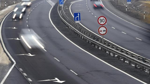 Gyorsforgalmi út épül - Két év múlva 30 perc alatt elérhető lesz az M7-es Kaposvárról