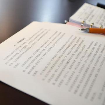 Pécs rendezi a nemzetközi kínai nyelvi verseny elődöntőjét