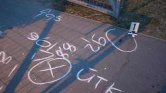 Kerékpáros baleset szemtanúit keresik
