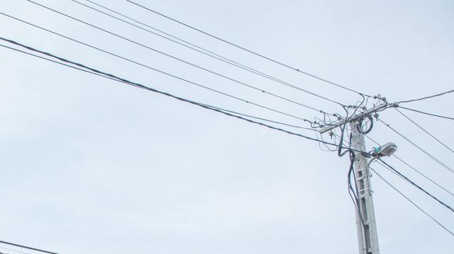 Rekordot döntött az országban az áramfogyasztás csütörtökön