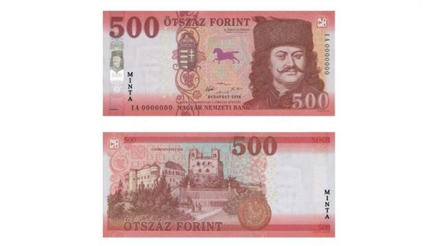 Hamarosan már új 500 forintos bankjegyekkel fizethetnünk