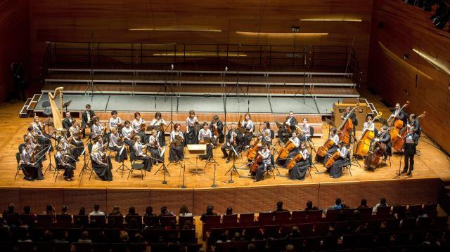 Három kategóriában adott át elismeréseket a Pannon Filharmonikusok zenekar
