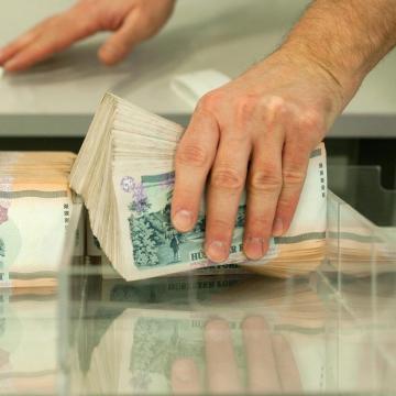 Megbüntette 16 millió forintra a Sopron Bankot az MNB