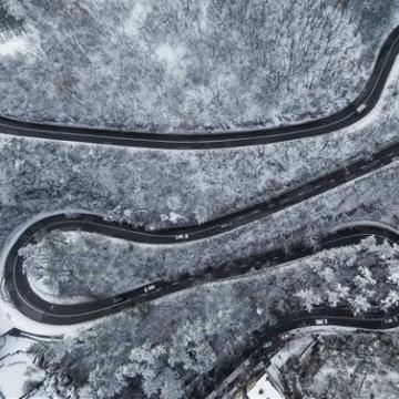 Elállt a havazás térségünkben