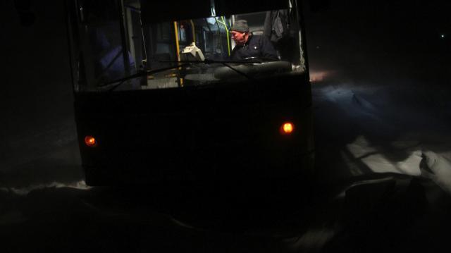 Megverte a buszsofőrt