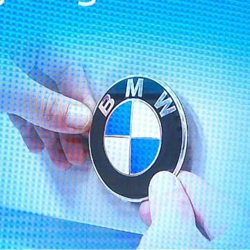 Elkezdődhet a debreceni BMW-gyár infrastruktúrájának kialakítása