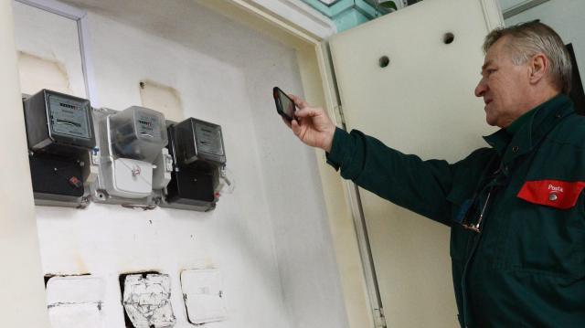 Mobillal is leolvashatják az Elmű-Émász fogyasztói a villanyóráikat