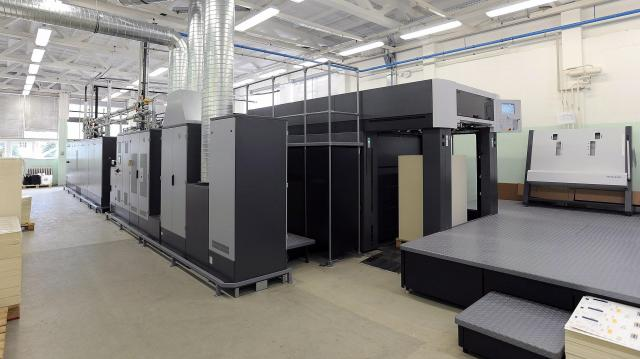 Csaknem kétmilliárd forintos fejlesztés a nyomdaipari szakképzésben