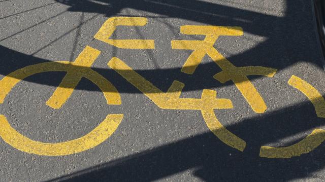 Háromszázmillió forintból fejlesztik a kerékpáros közlekedést Pécsen