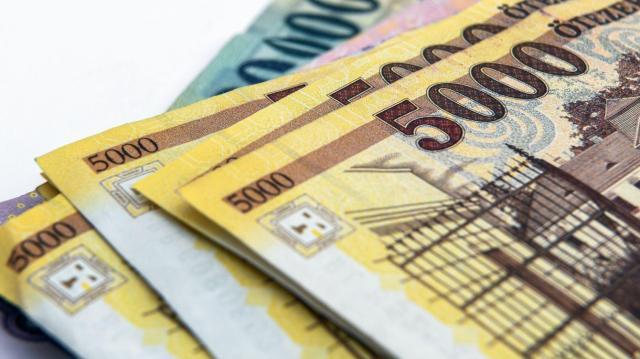 Július 31-ig lehet átváltani a bankjegyeket